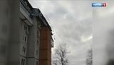 Вести.Ru В Подмосковье снежная глыба с крыши чуть не убила женщину