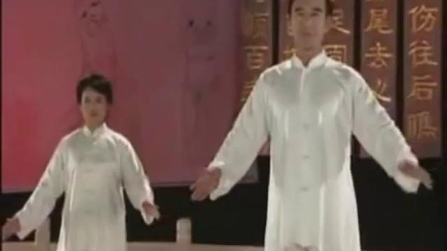 Цигун Упражнения Ба Дуань Цзин