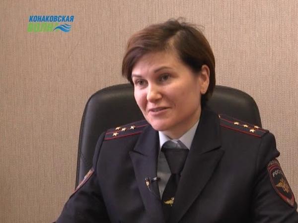 Конаковский отдел по вопросам миграции подвел итоги своей деятельности за 2018 год