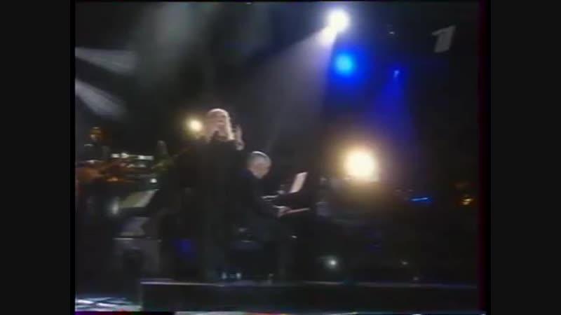 Алла Пугачева на творческом вечере Раймонда Паулса 2002