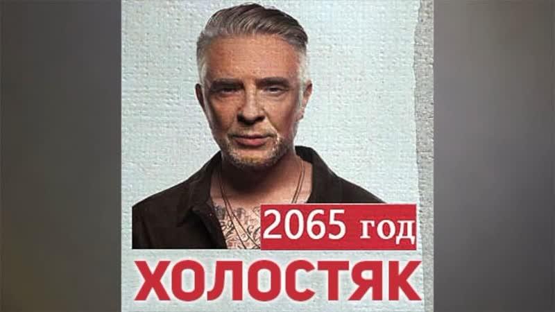 Холостяк. Егор Крид, без обид!