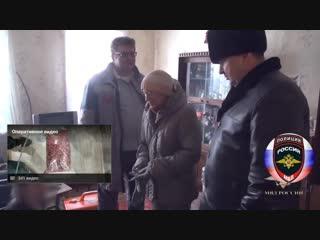Освобождение заложницы в Омске - Гаврильев он тоже всё видит а