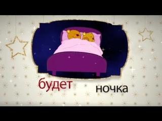 whatsaper.ru-Доброй-ночи.-Заходи-и-ты-к-нам.mp4