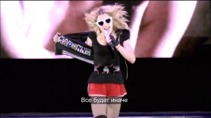 Madonna - She`s Not Me с переводом