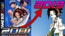 History/Evolution of Shaman King Games 2001-2019