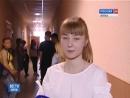 Фемида отчет видео