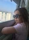 Яна Иванова фото #3