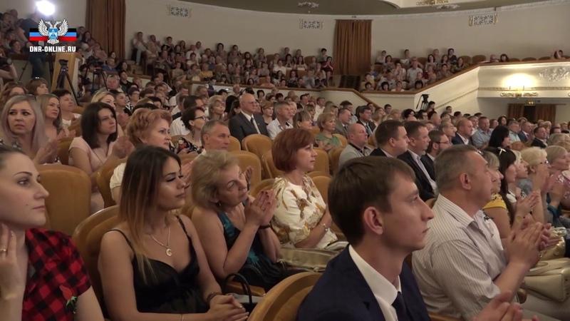 В Донецке прошло торжественное мероприятие посвященное Дню медика