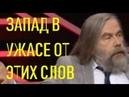 ПOДЛЫЙ XOД ПУTИHA И KPAX CTPAHЫ Mиxaил Пoгpe6инcкий