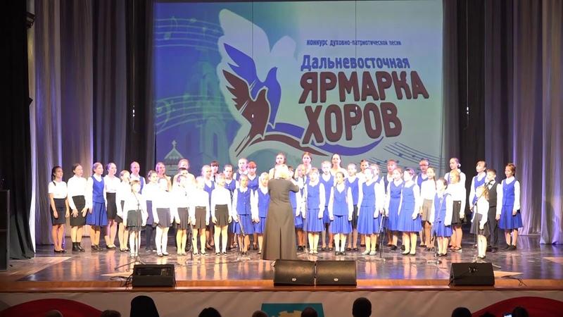 Сводный хор ДШИ г.Арсеньева - Колокольный звон России
