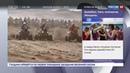 Новости на Россия 24 • Гонщик КАМАЗа Эдуард Николаев выиграл четвертый этап ралли-рейда Дакар