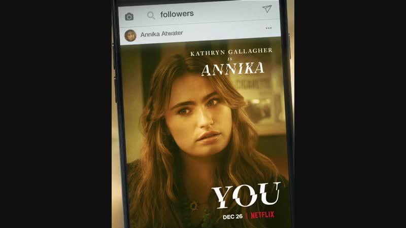 Промо Анника