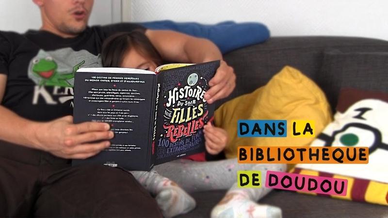 Histoires du soir pour filles rebelles | Biblio de Doudou (7)