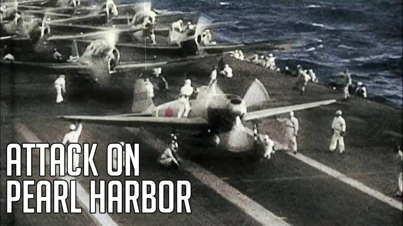 Атака на Перл-Харбор