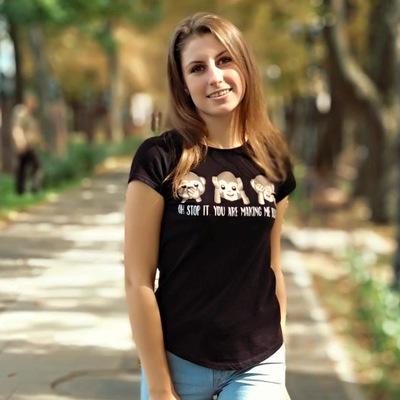 Алёна Соломеник