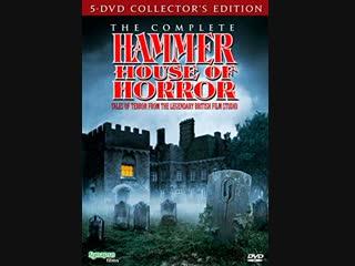 House of  Horror 6/13 (1980) Esp Cast