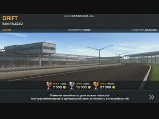 CarX Drift Racing Online.Setup record 34k EVA MR[ULTIMATE]