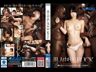 Японское порно hitzuki rui japanese porn blow, creampie, 3p, 4p, solowork, nasty, hardcore, black actor