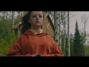 Реинкарнация 2018 Full HD 1080 полный фильм смотреть полностью онлайн бесплатно в хорошем качестве дублированный iTunes 720