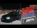 402 метра BMW F30 335xDr Чип JB4 DOWNPIPE INTAKE