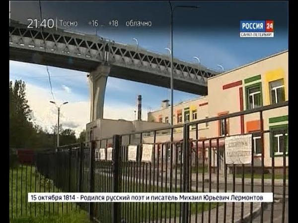 ВЕСТИ 24 Санкт-Петербург от 15.10.18