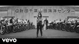 The Legendary Tigerman - Motorcycle Boy (Official Video)