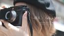 【FUJIFILM X-H1】咲人×Leica M10 〜浅草スナップ撮影〜【4K 高画質】