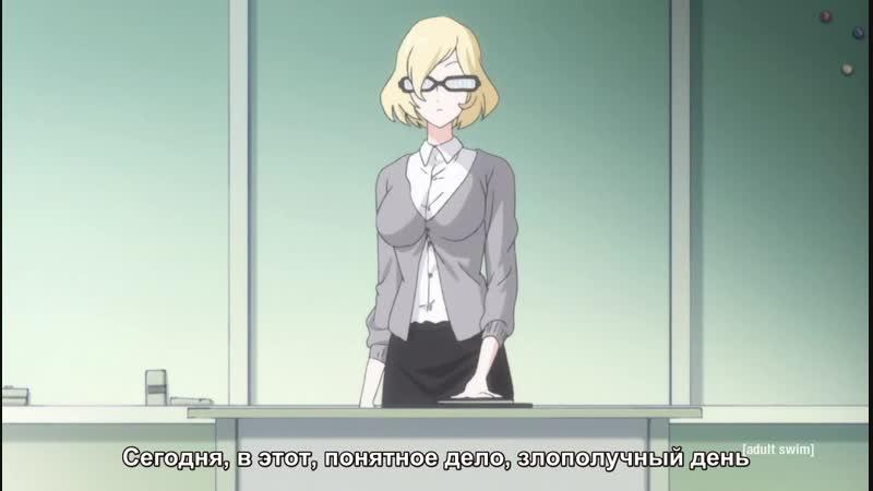 Рахару не та чем кажется учитель.