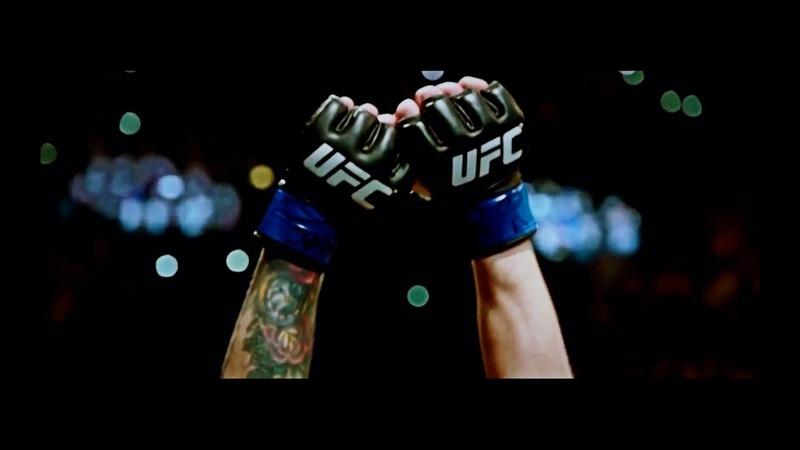 UFC - Portrait