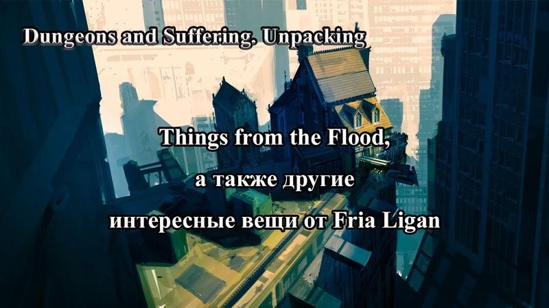 Unpacking Things from the Flood kickstarter batch