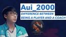 KBBQ interviews Aui_2000 at the Chongqing Major