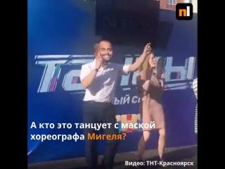 Танцевальный марафон в Красноярске
