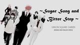 Sugar Song and Bitter Step - Unison Square Garden RomEngLyrics