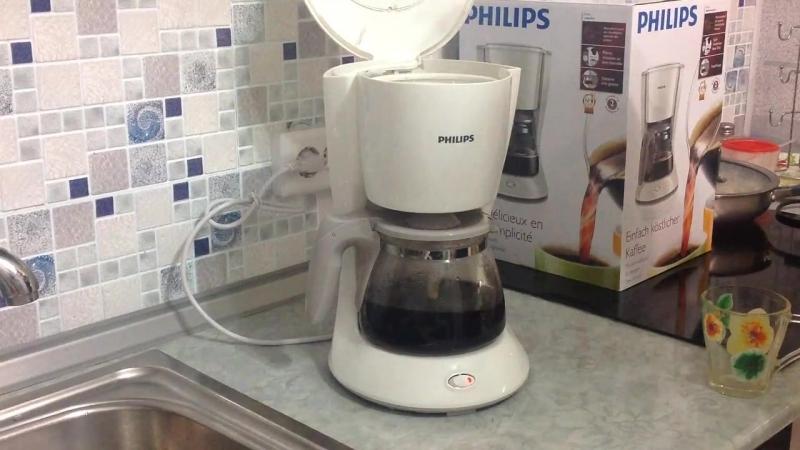 Обзор капельной кофеварки Philips HD7447 часть 2