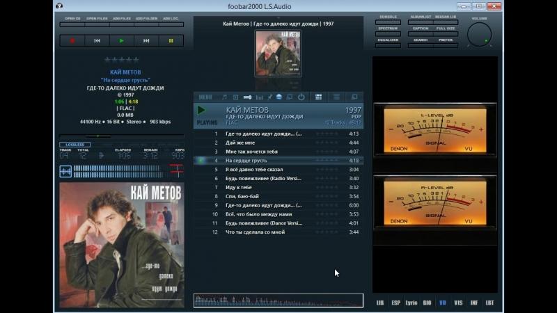 Foobar2000 v1.4 DarkOne сборка от L.S.Audio_014