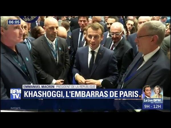 Meurtre de Khashoggi, Macron refuse de répondre sur les ventes darmes à lArabie Saoudite