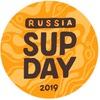 SUP DAY - Всероссийский День Сапбординга