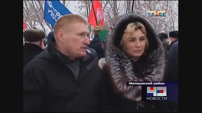 Открытие памятника В.Асапову 08.12.2018 Телекомпания 43 Регион