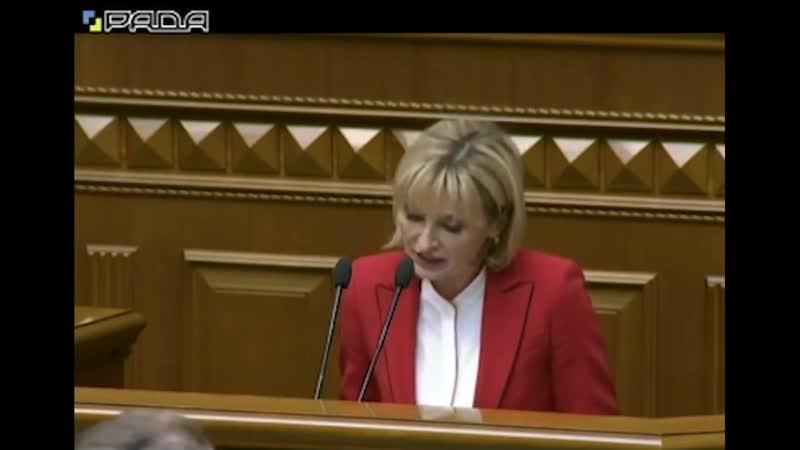 Бляяяяха! – Луценко переплутала законопроекти в Раді (1).mp4