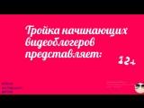 КПК№1 им. М.Горького, 1 курсD