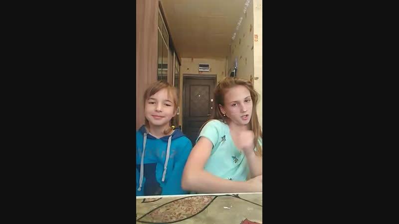 Лизка Приморская - Live