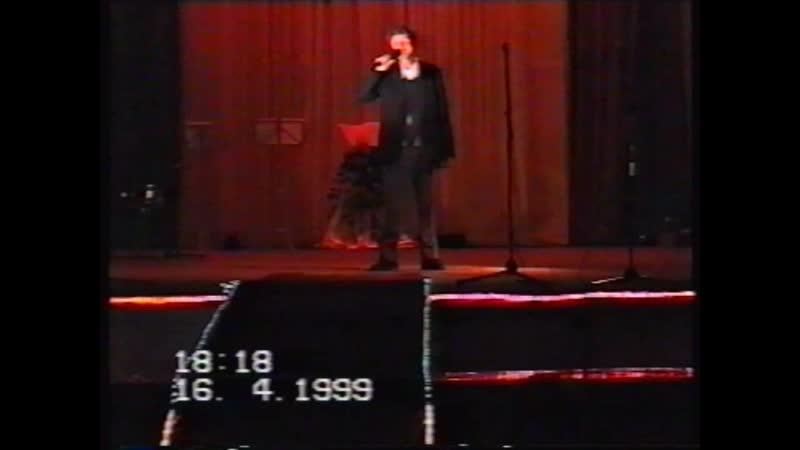 ст А Дмоховский Полад Бюль бюль оглы Твоя дорога исп Александр Пичугин 1999 год