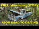 Home Brewed Roadkill! Abandoned F250 First Start and Drive in 26 Years!!