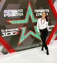 Полина Калуцкая фото #12