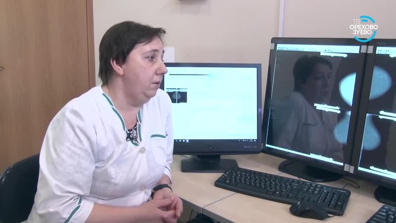 Новый цифровой маммограф заработал в женской консультации 22 11 18