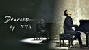 [풀버전] 사랑과 존경을 담은 선물… 정재일(Jung jae il) 'Dearest'♪ 너의 노래는(Your Song) 4회