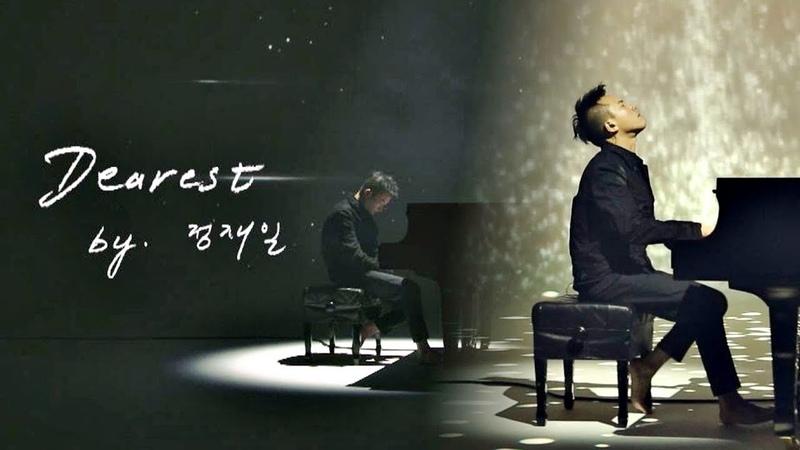 [풀버전] 사랑과 존경을 담은 선물… 정재일(Jung jae il) Dearest♪ 너의 노래는(Your Song) 4회