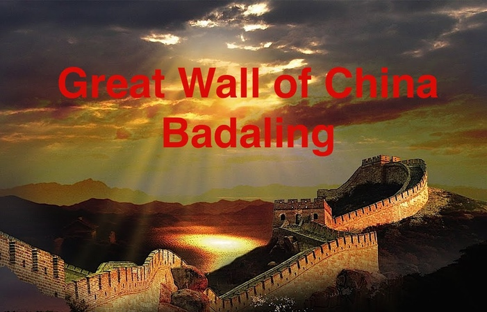 Great Wall of China, Beijing, Badaling 2016, Great Wall Tours, Chinese Name: 长城/万里长城