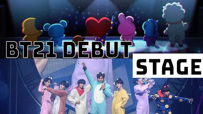 ANPAMAN BT21 - HOT DEBUT STAGE