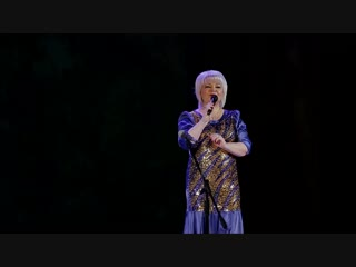 Антонина Лукина - Шурă çĕмĕрт. (Вырăс халăх юрри чăвашла 2019)